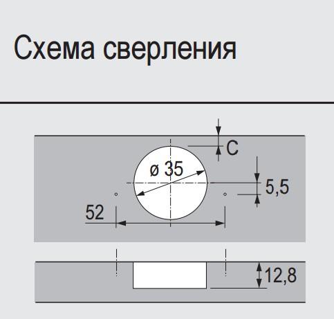 Петля быстрого монтажа Intermat 9936 ТH22 95°, полунакладная, Hettich
