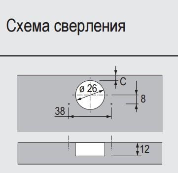 Петля быстрого монтажа Intermat 9924 ТH42 95°, накладная, Hettich